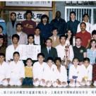 Old Photograph Takashi Arakaki