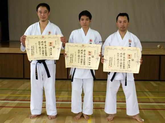 左から、桑名信輔(弐段)新垣知昭(初段)中川和馬(弐段)